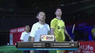 Daihatsu Yonex Japan Open 2017  Badminton F M2-md  Ino/kan Vs Gid/suk