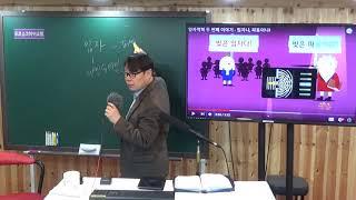 이마트교회, 한국교회와 이마트, 대형 상화와 대형매장