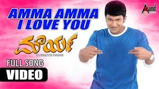 Maurya Kannada Movie   Amma Amma I Love You   Puneeth Rajkumar, Meera Jasmine   Puneeth Hit Songs
