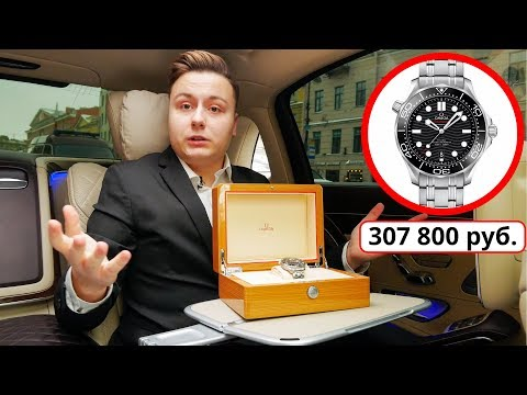 Купил Наручные Часы