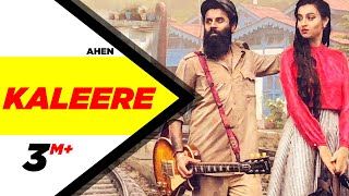 Kaleere Official Video  Ahen  Gurmoh  Latest Punjabi Songs 2019  Speed Records