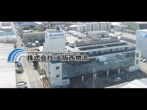 ドライバー 転職 大阪