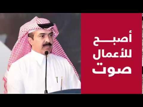 في #غرفة_الرياض  تجد لأعمالك صوت..!🔊