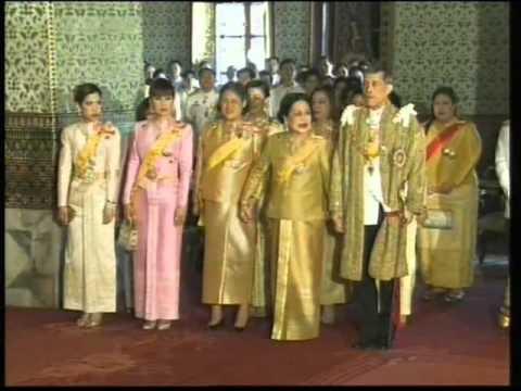 พระราชพิธี 5 ธันวาคม 2553  part 2