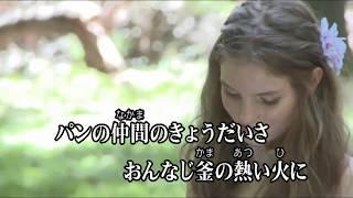 任天堂 Wii Uソフト Wii カラオケ U ぼくらは ヒーロー 戸田 恵子 / 島...