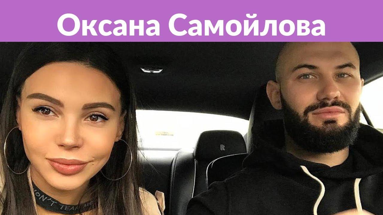 Оксана Самойлова о браке с Джиганом: «Мы почти не ссоримся»