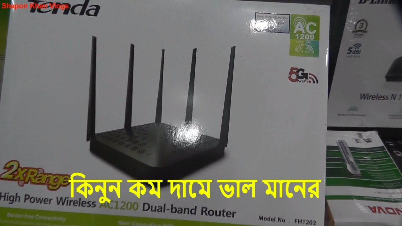 Wifi Router Best Quality Tp-link,Tenda,MI Brand Price In BD/ Shapon Khan  Vlogs