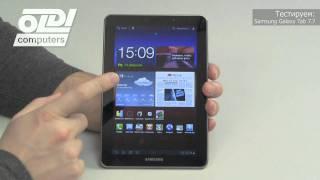 видео Обзор Samsung Galaxy Tab 7.7