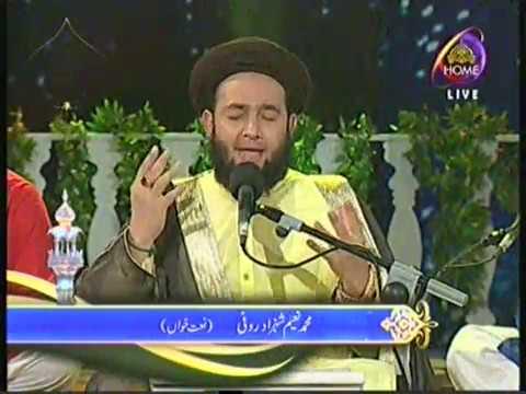 Aj Naina Laiyan Kyon PTV Home Live - Muhammad Naeem Shahzad Roofi