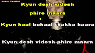 Nadaan Parindey Karaoke(sample)
