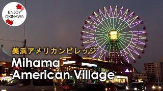 AMERICAN VILLAGE HELLOWEEN!!  //【観光地】美浜アメリカンビレッジ