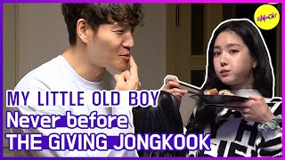 [HOT CLIPS] [MY LITTLE OLD BOY] the endless present giver JONGKOOK(ENG SUB)