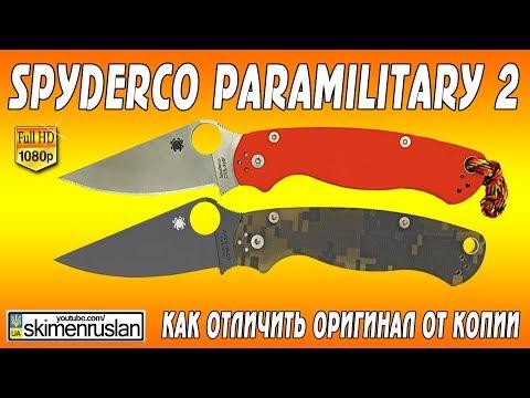 Нож Emperor O Tanto, сталь 1055