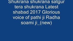 shukran satguru tera shukrana guru ji new bhajan - Free