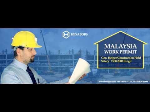 job in singapore | hotel job in singapore | chef job in singapore | work in singapore