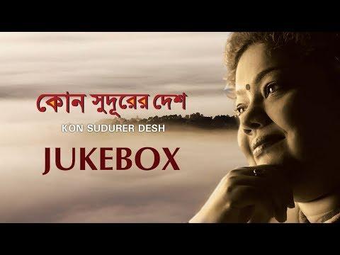 Kon Sudurer Desh | Srabani Sen | Rabindra Sangeet | Full Audio Jukebox