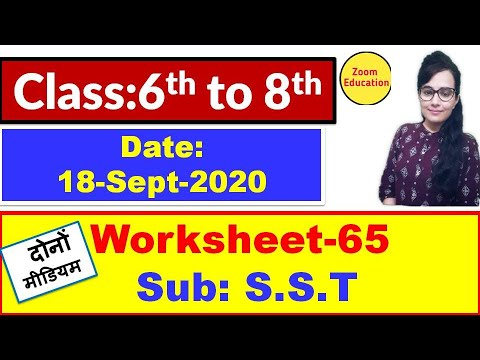 Doe Worksheet 65 Class 6th 7th 8th : 18 sept 2020