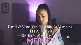 Pavell & Venci Venc', Mihaela Marinova, TITA, EVA & Krisko ft. Slavi Trifonov MEDLEY