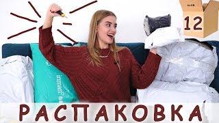 РАСПАКОВКА 12 посылок с примеркой одежды с Aliexpress #112   ОЖИДАНИЕ vs РЕАЛЬНОСТЬ   NikiMoran