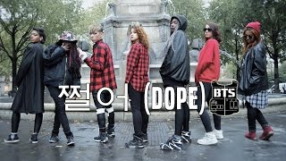 bts 방탄소년단 dope 쩔어 dance cover by nemesis from france