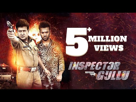 Inspector Gullu Hyderabadi Full Movie | Aziz Naser, Adnan Sajid Khan | #SillyMonksDeccan