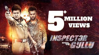 Gambar cover Inspector Gullu Hyderabadi Full Movie | Aziz Naser, Adnan Sajid Khan | #SillyMonksDeccan