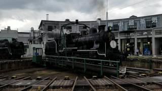 京都鉄道博物館、8630号機入庫シーン