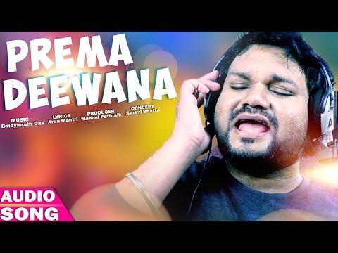 Prema Deewana - Odia New Dance AUDIO Song - Humane Sagar - Masti Song