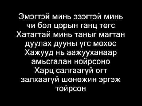 Opozit B.X Dandii - Pretty lady +lyrics
