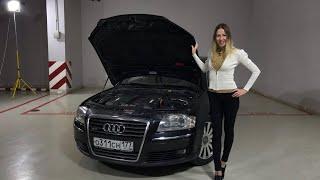 Audi По Цене Lada Kalina, Но С Бодрым W12. Елена Лисовская. Лиса Рулит