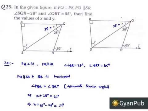 CBSE Sample Question Papers for class 9 sa1 maths Q23