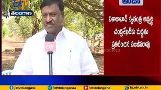 Vikarabad Former MLA Sanjeeva Rao Resigns to TRS Party | Over Refuses to Give Party Ticket