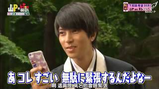 Japanese try to speak English with Siri Hilarious!! Yamapi Compilat...