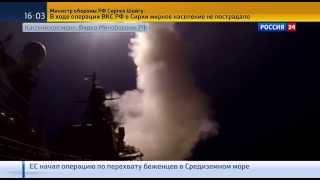 Российские корабли в Каспийском море нанесли удары по позициям ИГ в Сирии