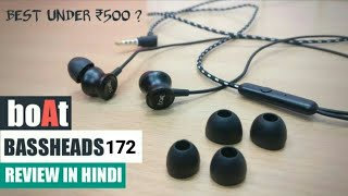Best Earphones For Just ₹500 : Boat Bassheads 172 Full Review