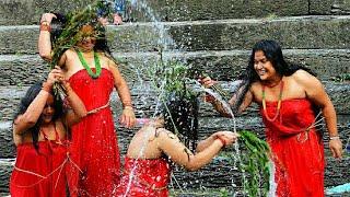Holy Bath | Sali Nadi | Holy Ganga Snan | Bagamati River Bath