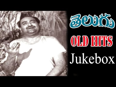Non Stop Telugu Old Hit Songs Jukebox Vol 2  Back 2 Back Songs