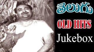 Non Stop Telugu Old Hit Songs Jukebox Vol 2 || Back 2 Back Songs