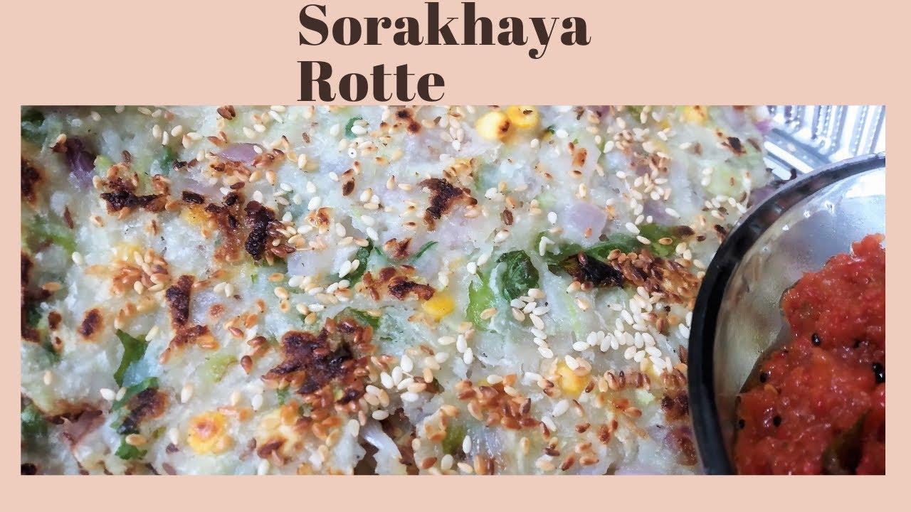 SoraKhaya Rotte   Chef Vijaya   Dr. Healthy Cook-#76
