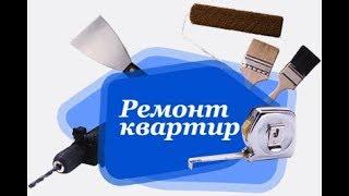 Жөндеу кв Киев Қорытындысы 15 желтоқсан