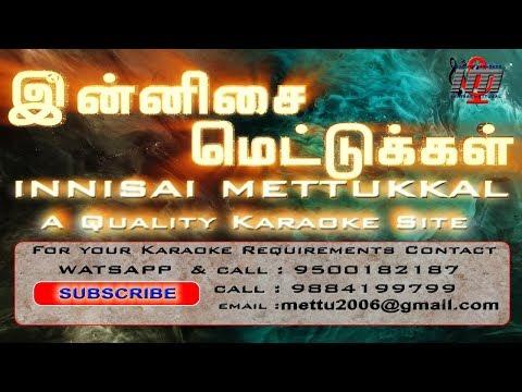 kaasedhan kadavulada karaoke | Karaoke | Tamil Karaoke Songs | Innisai Mettukkal