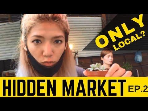 Hidden from Tourists EP.2 : Shopping in Bangkok ( Pergola in Chatuchak market)
