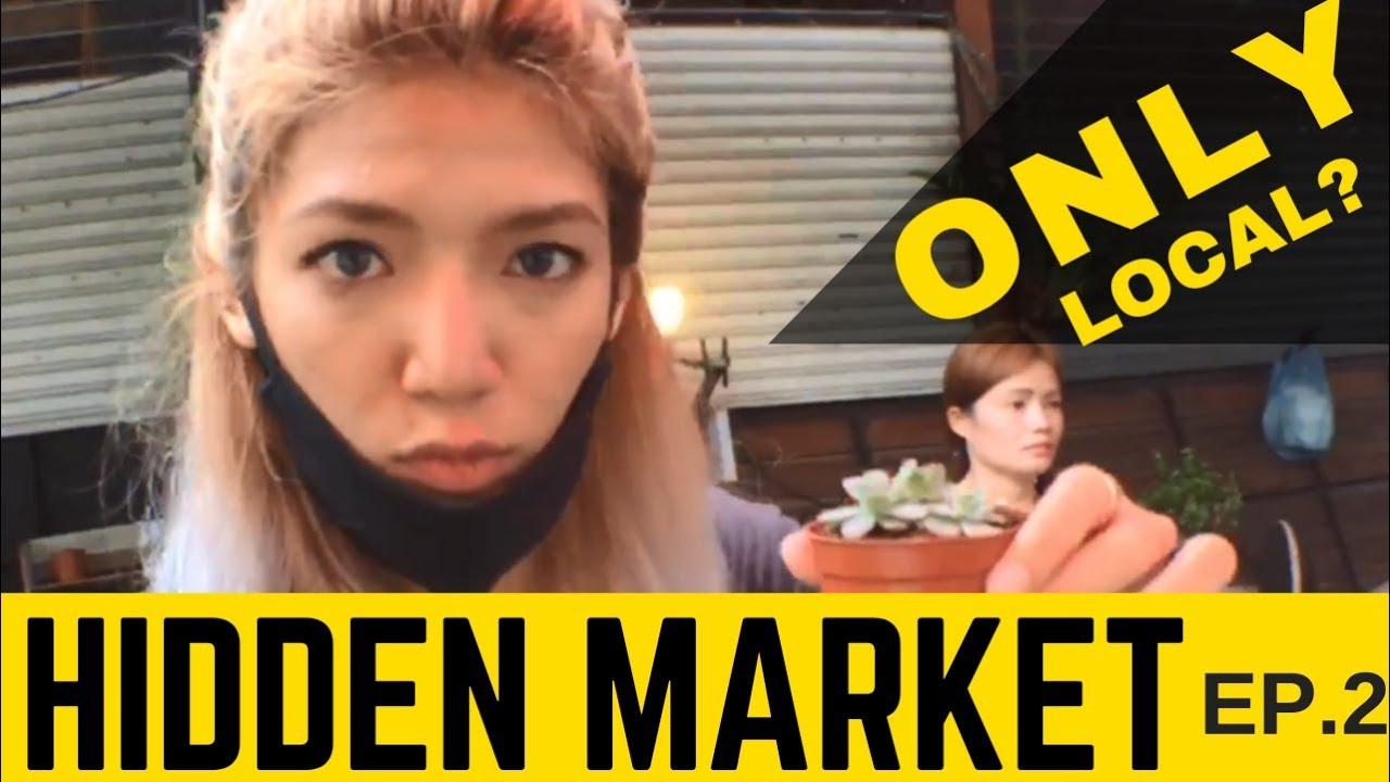 63253e7793 Hidden from Tourists EP.2   Shopping in Bangkok ( Pergola in Chatuchak  market)