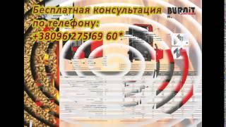 Купить Котел дровяной(, 2014-12-02T07:04:04.000Z)