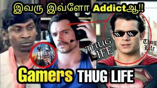 Superman!! Gamers - THUG LIFE | Realme | Henry Cavill | Jingzhi & MaoYin | Tamil | are you okay baby