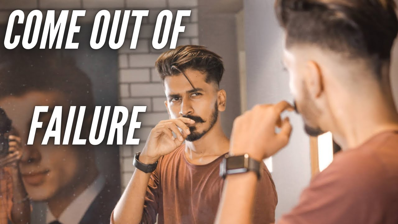 Tips To Handle Failure Easily *You will change* | Tamil | House of Maverick