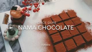 Hướng dẫn làm Royce dupe Nama Chocolate - The Valentine Series!!!