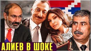 Алиев заволновался после призыва Пашиняна