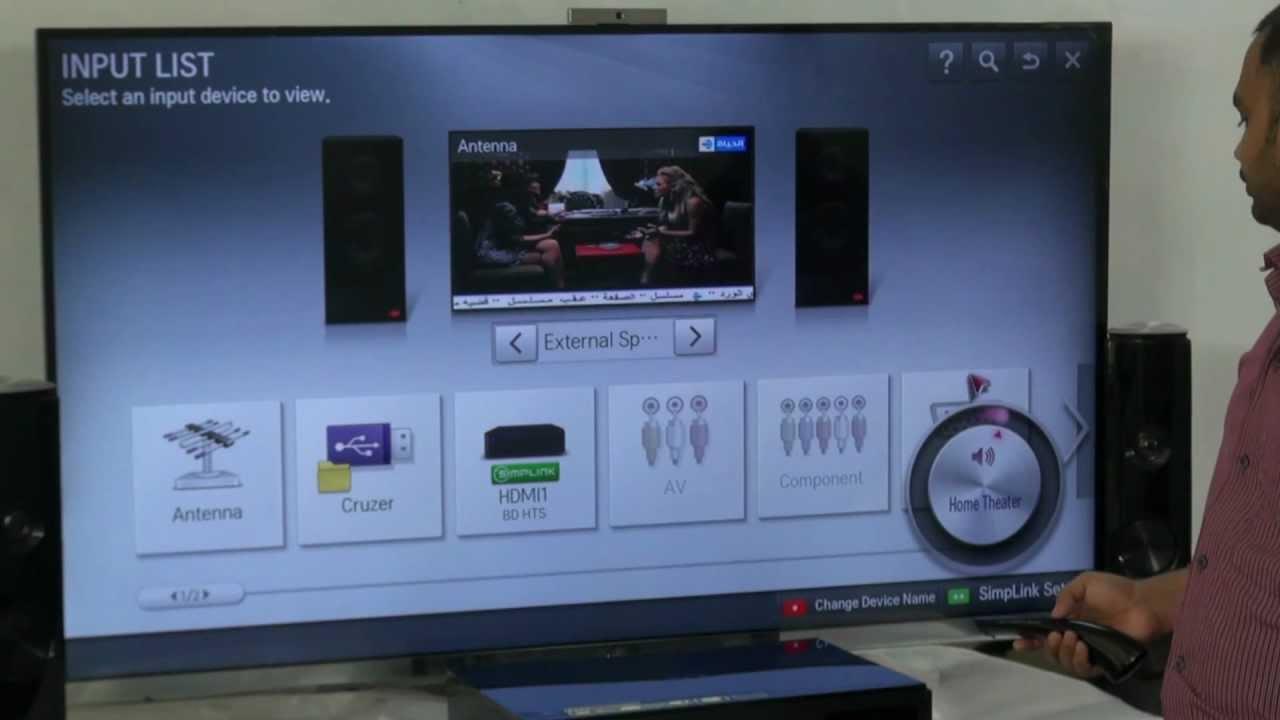 Audio Return Channel In Lg Tv Youtube Hdmi Arc Wiring Diagram