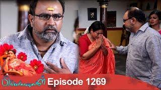 priyamanaval-episode-1269-180319